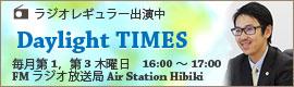 airstation