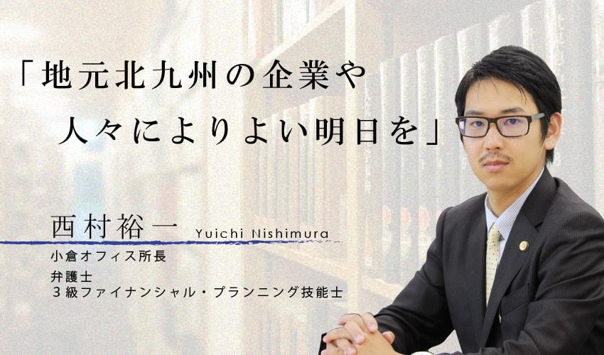 profimages_nishimura