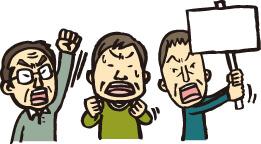 ストライキのイメージイラスト