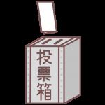 投票のイメージイラスト